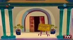 8 _ انیمیشن تاریخ از این ...