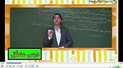 کانال آموزشی درس باکس
