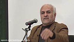 سخنرانی استاد حسن عباسی در تبریز