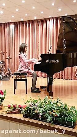 اجرای پیانو توسط یاسمین یادگاری