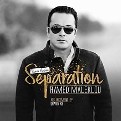 Hamed Maleklou - Separation ( حامد م...