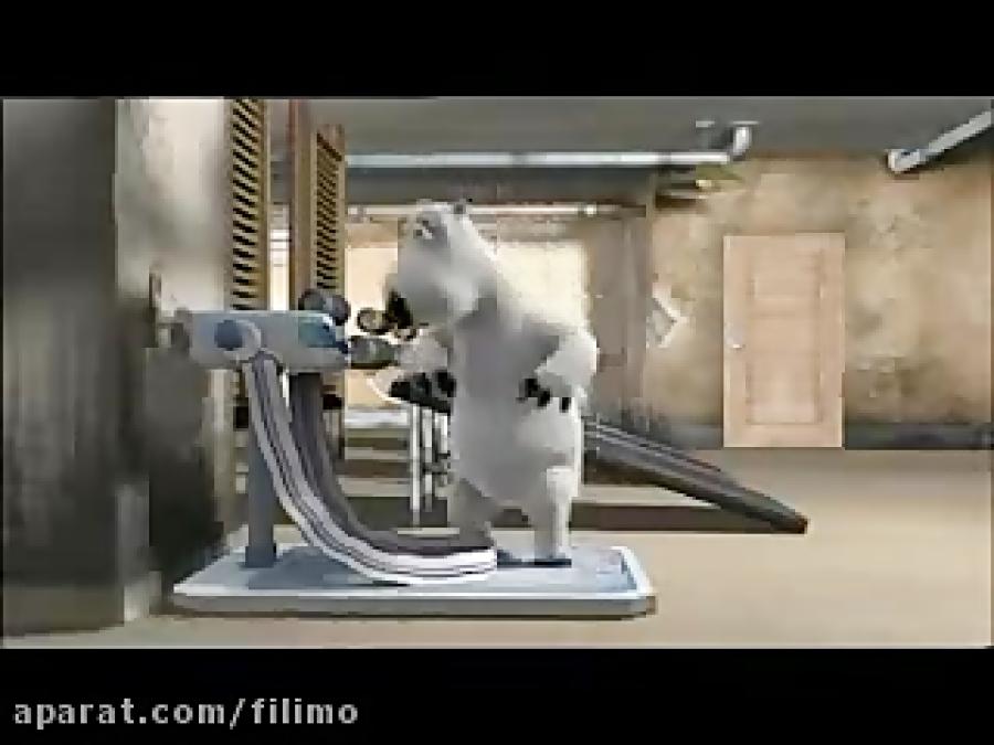 آنونس انیمیشن برنارد