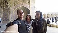 تجربه جالب سفر گروهی توریست های خارجی به ایران