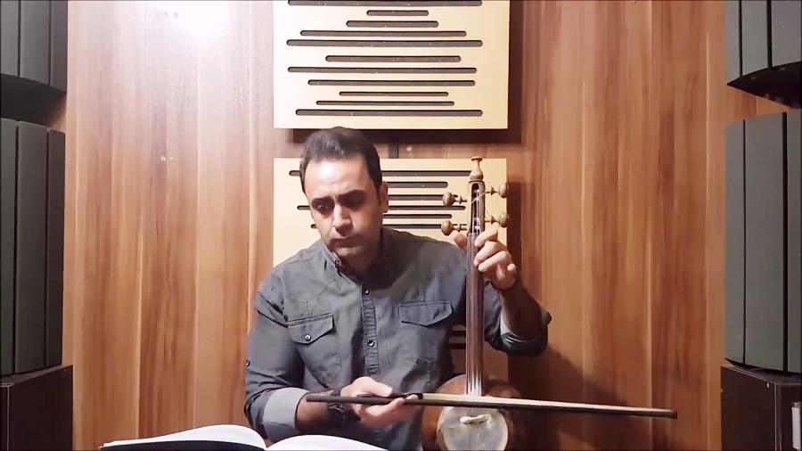 فیلم آموزش مخالف دستگاه سهگاه کمانچه ردیف اول ابوالحسن صبا جلد ۱ ایمان ملکی