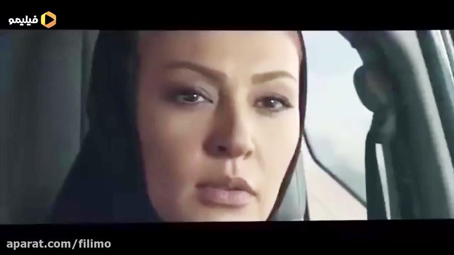 آنونس سریال «آسپرین» با موزیک کاکو بند
