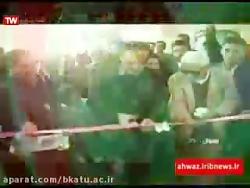 افتتاح موزه آثار باستا...