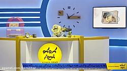 طنز خبری قفس مهر