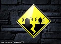 زلزله کردستان کرمانشاه