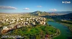 خرم آباد دیار زیبایی ها...
