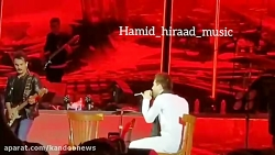 حال حمید هیراد در کنسرت با اجرای «انفرادی» دگرگون شد