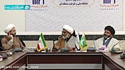 نفوذ عربستان در احزاب س...