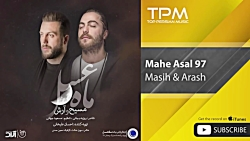 موسیقی آرش و مسیح-فلزیاب ایرانی-فروش فلزیاب-فلزیاب ارزان