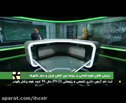 ویدیوی حضور دکتر قبادی ...