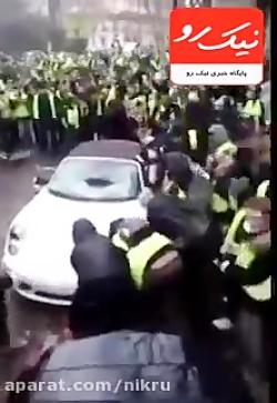 چپ کردن یک پورشه به دست معترضان جلیقه زرد در فرانسه