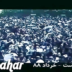 تخریب دولت احمدی نژاد ت...