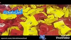 انواع شکلات ویدیو ۴