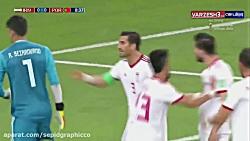 ایران پرتغال جام جهانی