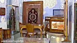 موزه های ایران بزبان سو...