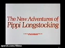 آنونس انیمیشن پی پی جوراب بلند