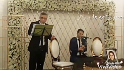۰۹۱۲۱۸۹۷۷۴۲ برگزاری مجالس ختم، اجرای زنده موسیقی عرفانی مراسم  ترحیم شام غریبان