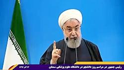 روحانی : باید مقابل زند...