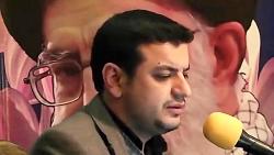 سخنرانی استاد رائفی پور با موضوع: سواد رسانه ای و جریانات فکری آخرالزمان- جلسه ۳
