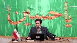 سخنرانی استاد رائفی پور با موضوع: رسانه