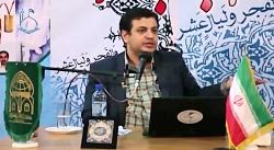 سخنرانی استاد رائفی پور با موضوع: امامت و ارتباط با قرآن