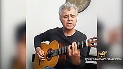 آموزش گیتار پاپ | آکورد ...