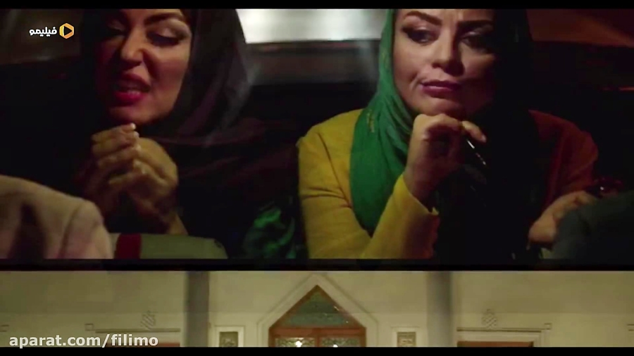 آنونس سینمایی «گذر موقت»