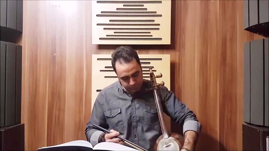 فیلم آموزش بداههنوازی سهگاه ۳ کمانچه تکنیکها ایمان ملکی