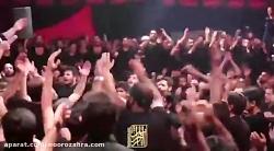 حاج رضا بذری محرم 97 - ان ...