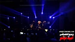اجرای زنده ماه عسل از ف...