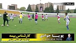 اخبار کوتاه فوتبال؛ در...