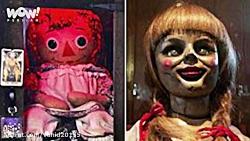 عروسک آنابل در موزه - تر...