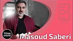 Masoud Saberi - Top 3 Songs (سه آهنگ...