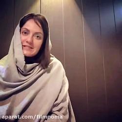 مهناز افشار کباب شد