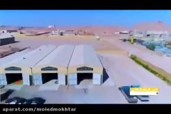 گزارش خبری از صادرات مح...