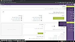 آموزش افزونه ی WP DB Backup