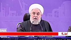 امکان مذاکره ایران با آ...