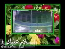 تاریخ مسجد جمکران