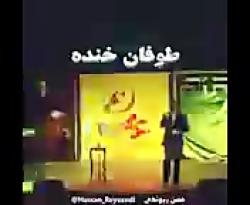 حسن ریوندی_رقص پسرهائ د...