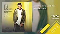Shahab Mozaffari - Top 3 Songs - February ...