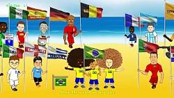 کارتون به سوی جام جهانی