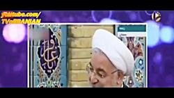 واکنش طنز پردازان به جوک سرخه ای حسن روحانی در برنامه رضا رفیع!