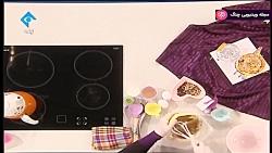 سیمای خانواده - آشپزی : ...