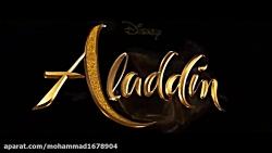 تریلر فیلم علاءالدین (20...