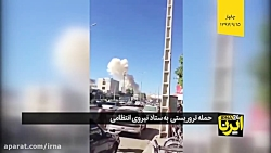 انفجار تروریستی مقابل ...