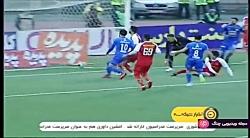 اخبار ورزشی 18:45 - ۱۶ آذر ...