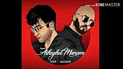 Tohi ft massari Asheghet Manam تهی فی...